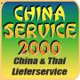 China Service 2000